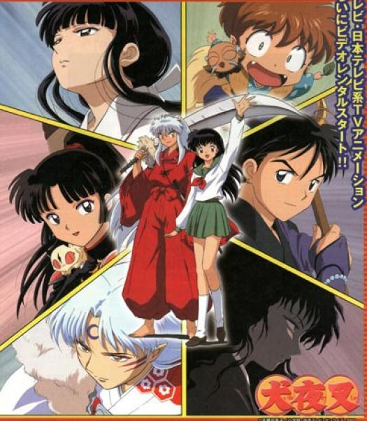 Which InuYasha Character Are You?