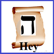 Hey - Hebrew Alphabet In 30 Days