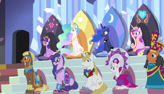 Which My Little Pony Royalty Are You?