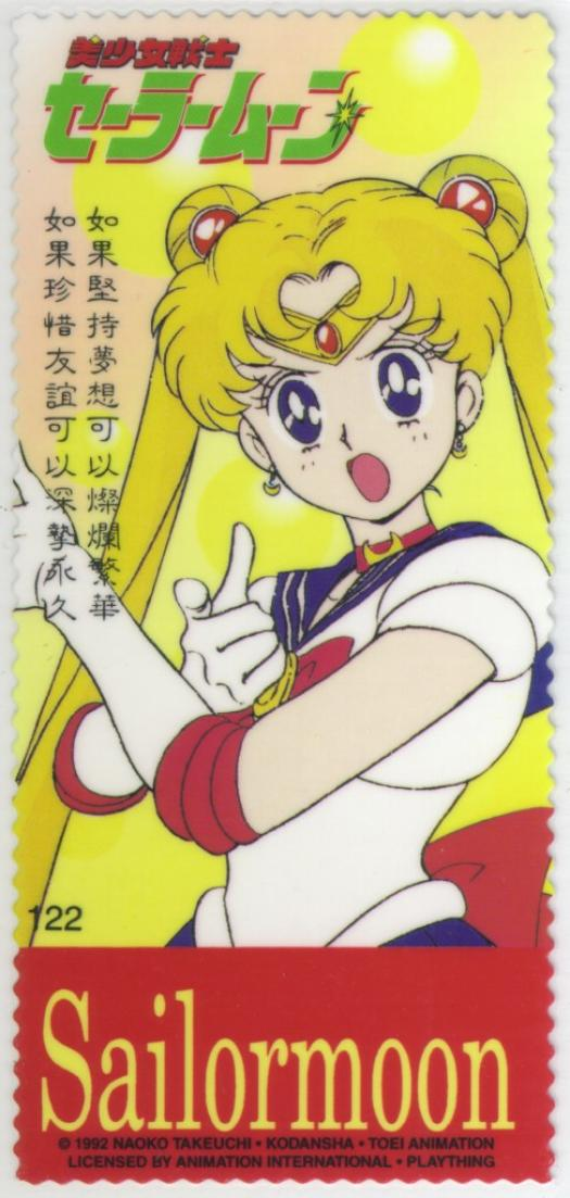 What Sailor Moon Character Are You?