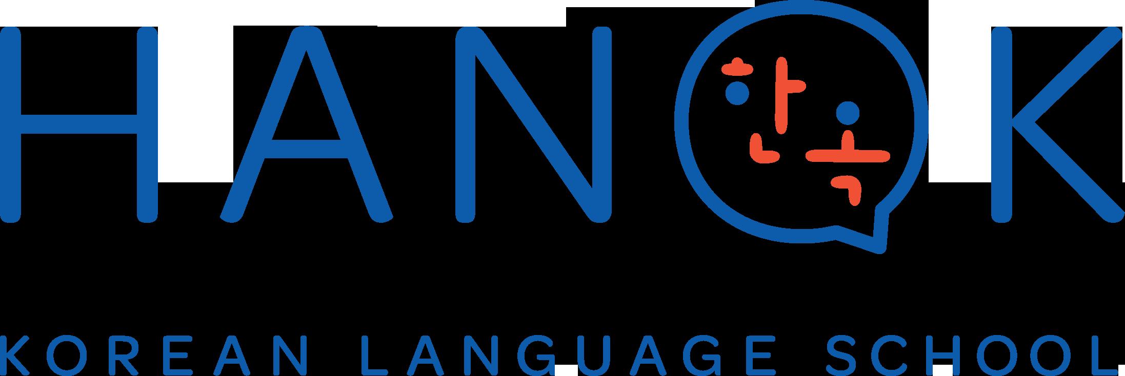 HANOK INTERMEDIATE 4 Qualification Test