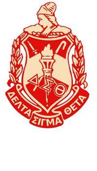 Dst Delta Beta Pledge Exam