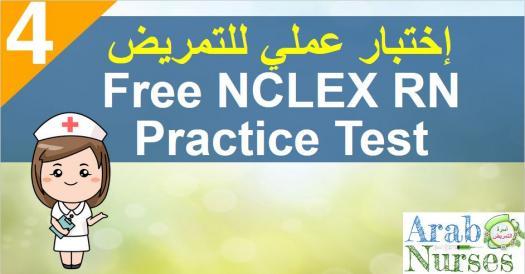 Free NCLEX Rn Practice Test 4 -