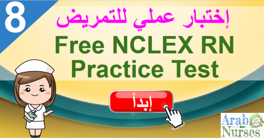 Free NCLEX RN Practice Test 8-