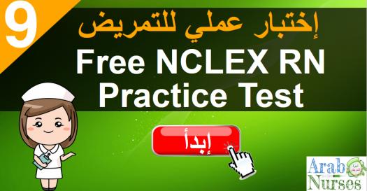 Free NCLEX RN Practice Test 9-
