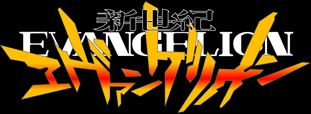 Neon Genesis Evangelion Quiz!