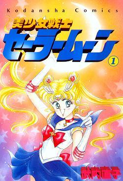 """Which """"Sailor Moon"""" Character Are You?"""