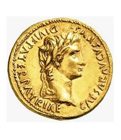 roman empire quiz