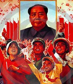Propaganda Techniques Quiz Questions
