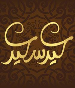 Basic Arabic Verbs (Level 1)