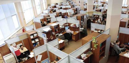 Office Departments