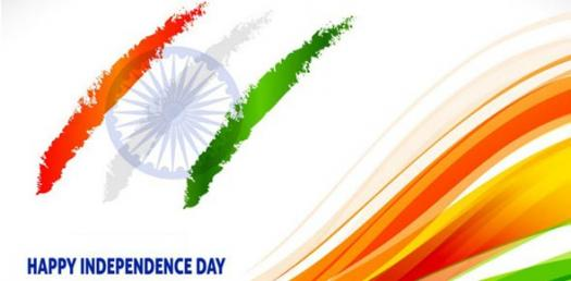 Indian Independence Day History! Trivia Quiz
