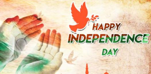 Do You Know About Independence Day Of India? Trivia Facts Quiz