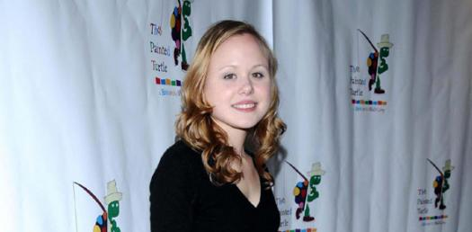 You Know About Alison Pill?