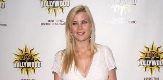 How Well Do You Know Alison Sweeney?
