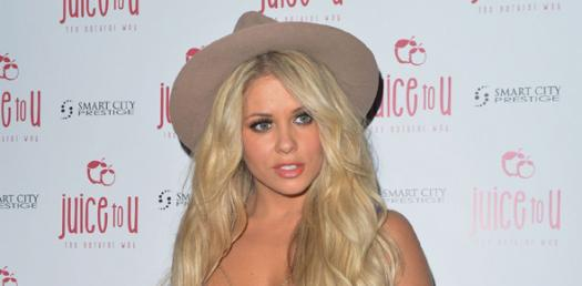What Do You Know About Bianca Gascoigne?