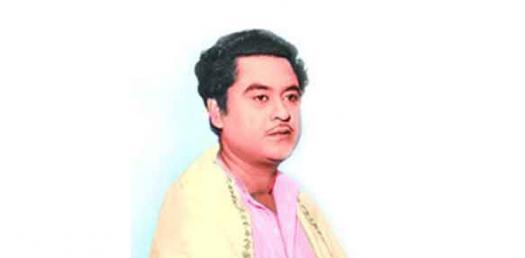 General Knowledge On Kishore Kumar