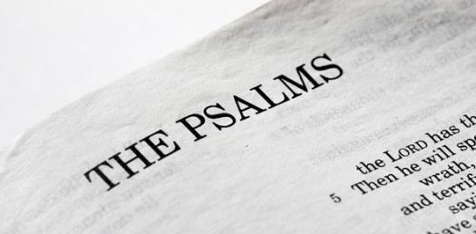 Psalm 19 ESV