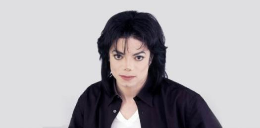 Which Michael Jackson Song Are You Most Like?