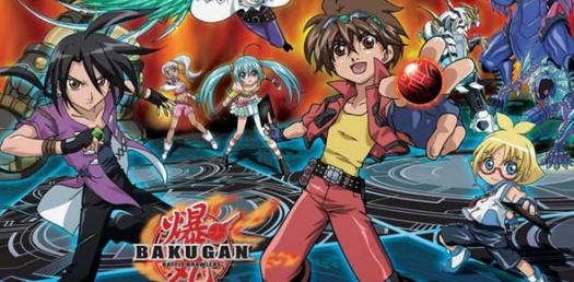 What Bakugan Are You