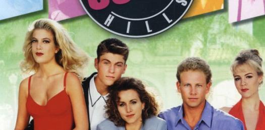 Beverly Hills 90210 Quiz