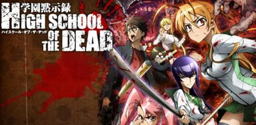 Highschool Of The Dead Characters Quiz