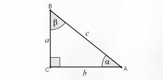 Maths Special Right Triangles Quiz 2