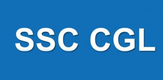 SSC CGL Exam (Tier-I): Quantitative Aptitude: Ratio And Proportion: Free Online Practice Set