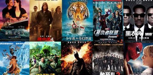 Movies 2013 Trivia