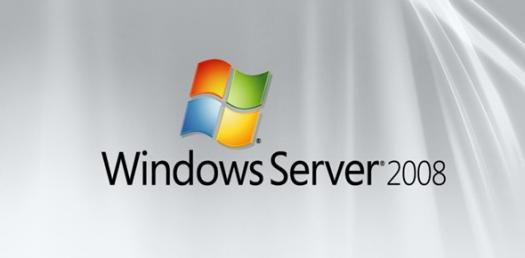 Windows Server 2008 Active Directory Configuration