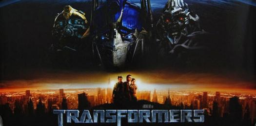 Transformers 2 Personality Quiz