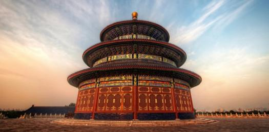 Which Chinese Dynasty Was The Longest Lasting Dynasty?