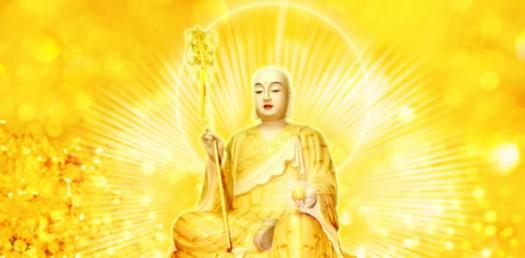 Are You A Bodhisattva? Let