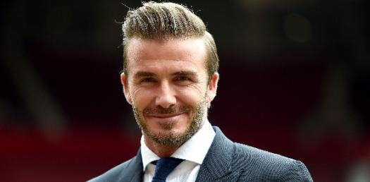 What Do You Know About David Beckham?