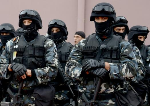 Quiz About Security Forces (sf)