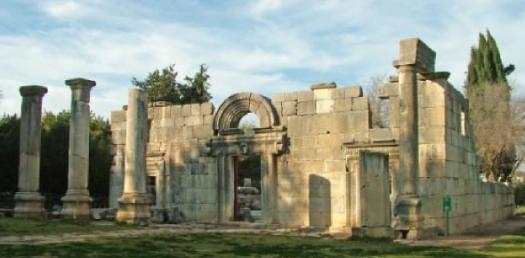 Quiz Over Ancient Israel