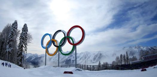 Innsbruck 1976 Winter Olympics Quiz
