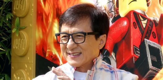 Do You Know Jackie Chan?