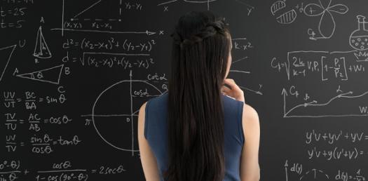 A Quiz About Math