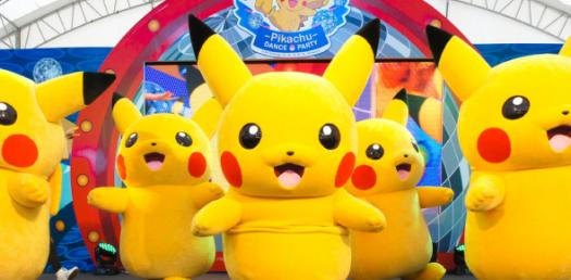 Are You The Pokemon Superfan?