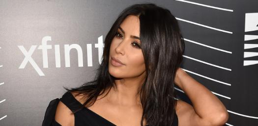 How Well Do You Know Kim Kardashian?