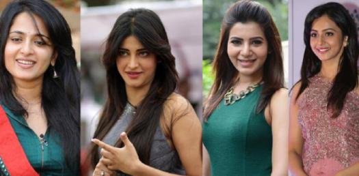 Hot Telugu Actress Online Test