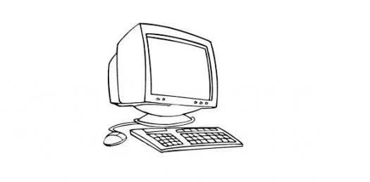 Computer Grade 3 Quiz 1 Reviewer
