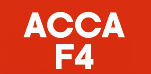 ACCA F4 Employment Law: Rights, Discipline And Dismissal! Trivia Quiz