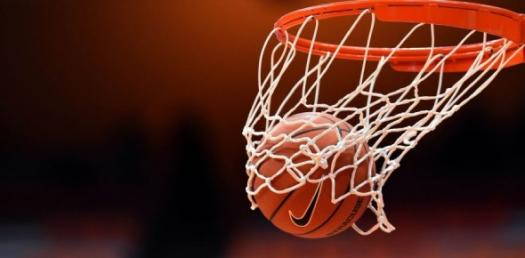 The Ultimate Basketball Trivia