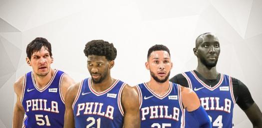 NBA - Philadelphia 76ers Trivia
