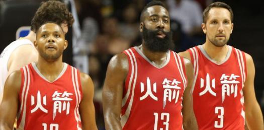 NBA - Houston Rockets Quiz