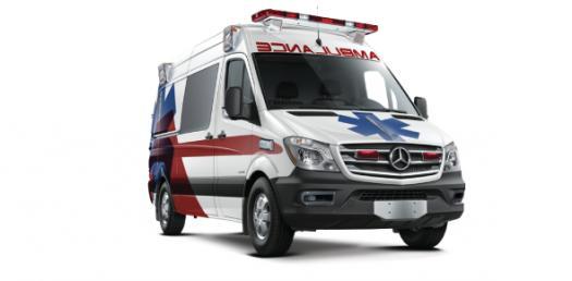 The Ultimate Ambulance Trivia Test!