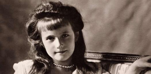 Anastasia Nikolaevna: The Romanov Family Trivia Quiz