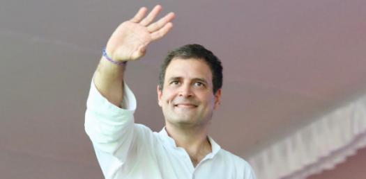 Rahul Gandhi Trivia Quiz